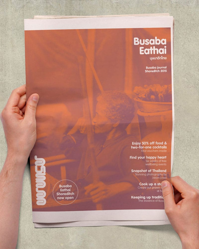 Busaba Journal